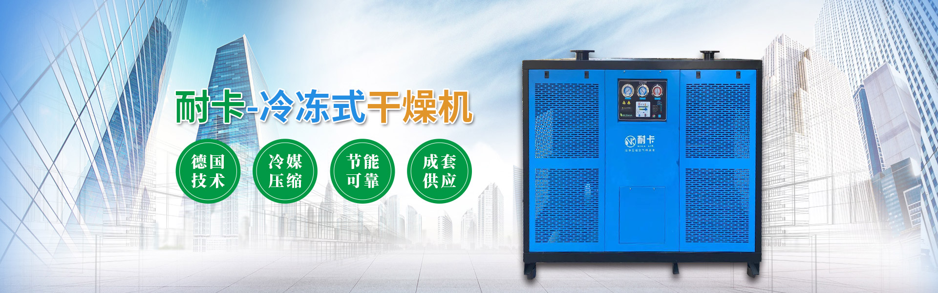武汉干燥机